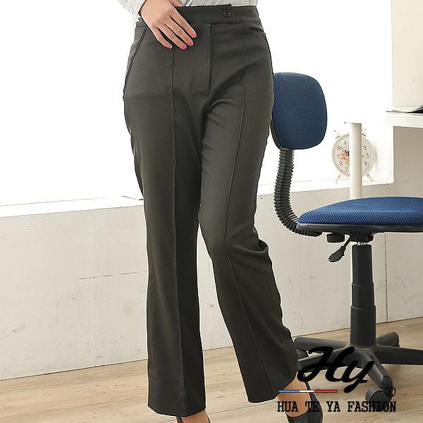 【HTY-22D-S】華特雅-都會新潮OL辦公室女西裝褲(鐵灰色)團購制服首選