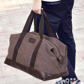大容量手提帆布旅行包男女旅行袋斜挎短途行李包出差旅游包搬家  【PINKQ】