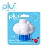 【虎兒寶】Plui 瑞士洗澡玩具 - 白雲刷刷樂