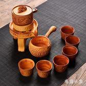 茶具家用石磨創意陶瓷茶壺功夫茶杯半全自動懶人泡茶器 ys6073『毛菇小象』