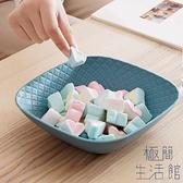 塑料水果盤客廳家用客廳茶幾零食水果盤子【極簡生活】