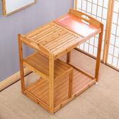 茶盤推車 竹茶車家用小茶台桌全自動茶具茶盤套裝實木移動茶水櫃