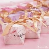 50個裝 韓式喜糖盒結婚糖果禮盒婚禮寶寶滿月【步行者戶外生活館】