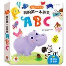 5Q認知學習書:我的第一本英文ABC...