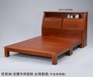 【班尼斯國際名床】克莉絲 天然100%全實木床架。6尺雙人加大(不含床頭)(訂做款無退換貨)