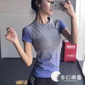 運動上衣-健身女孩漸變運動短袖女顯瘦彈力跑步瑜伽上衣T恤速干緊身衣薄款-奇幻樂園