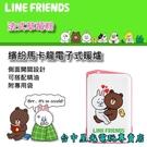 【LINE FRIENDS 可刷卡】☆ 繽紛馬卡龍 電子式暖爐 送絨毛束口袋 不含電池 ☆【法式草莓粉】