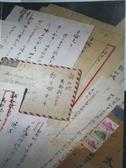 【書寶二手書T2/收藏_YCH】匡時_古雪今存-名人手稿信札專場_2017/12/3