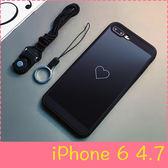 【萌萌噠】iPhone 6 / 6S (4.7吋)  潮牌情侶款 愛心鏡面保護殼 全包矽膠軟殼 手機殼 手機套 附掛繩