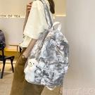 帆布後背包 扎染帆布書包女大學生簡約百搭高級感背包日系ins韓版高中後背包 suger