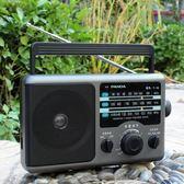 收音機-全波段便攜式指針式半導體調頻老年人禮隨身聽廣播老年人禮物【完美生活館】