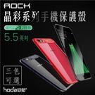 【默肯國際】Rock OPPO R11 晶彩系列 手機殼 透明 防摔殼 防撞 矽膠 手機 保護殼  軟硬殼
