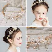 兒童髮飾 兒童頭飾手工珍珠發箍公主唯美皇冠花環女童演出拍照寫真配飾