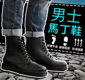 【G6202】《歐美街頭時尚雨鞋》男鞋 防滑情侶款馬丁靴 水鞋 男士雨鞋 短筒防水雨靴