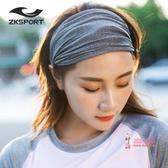 運動頭巾 瑜珈健身運動跑步吸汗防滑髮帶頭巾女專業速幹高彈寬美容韓版頭帶