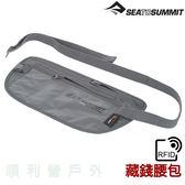 澳洲 SEA TO SUMMIT RFID旅行安全藏錢腰包 防掃描 護照包 內腰包 防搶腰包 OUTDOOR NICE