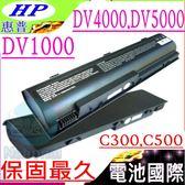 HP 電池(保固最久)-惠普 電池-NX4800,NX7100,NX7200,234219-B21,PB995A,PF723A,PM579A