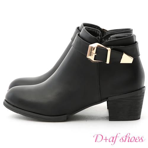 D+AF 完美主角.質感金屬釦環及踝短靴*黑