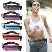 運動腰包男女戶外跑步健身裝備多功能防水隱形小腰帶包水壺手機包 凱斯盾