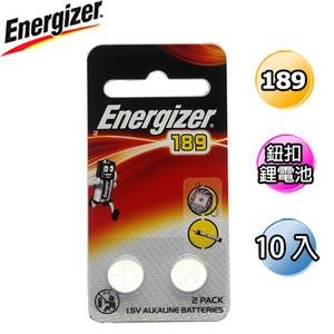 Energizer 勁量189_LR54.1130 鈕扣鹼性電池10入