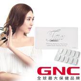 【GNC健安喜】LAC 回原皙膠囊 60顆 (穀胱甘月太+葡萄籽+維生素C)