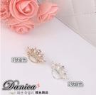 耳環 現貨 韓國 氣質 甜美 皇冠 珍珠 水鑽 U型 耳骨夾 S92504 單個價 Danica 韓系飾品 韓國連線