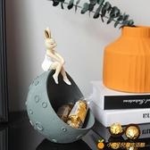 鑰匙收納擺件家居飾品裝飾門口鞋柜客廳茶幾擺設【小橘子】