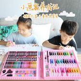 繪畫套裝可水洗水彩筆蠟筆多功能水彩畫筆初學者