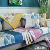 定制四季沙發墊通用布藝防滑簡約現代萬能沙發套北歐全蓋坐墊全包罩巾QM『艾麗花園』