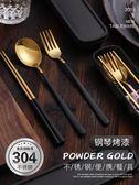 年終大促 不銹鋼便攜式餐具盒三件套韓國學生叉子勺子筷子套裝成人旅行筷盒
