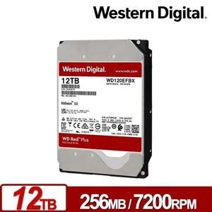 WD120EFBX 紅標Plus 12TB 3.5吋NAS硬碟