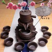 茶具陶瓷懶人石磨全半自動紫砂茶壺套裝功夫創意泡茶器家用