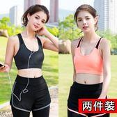 無鋼圈運動文胸女夏季聚攏防震跑步健身背心裙瑜伽薄款大胸洋裝bra 提前降價 免運直出