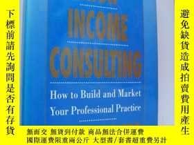 二手書博民逛書店High罕見Income Consulting:How to B