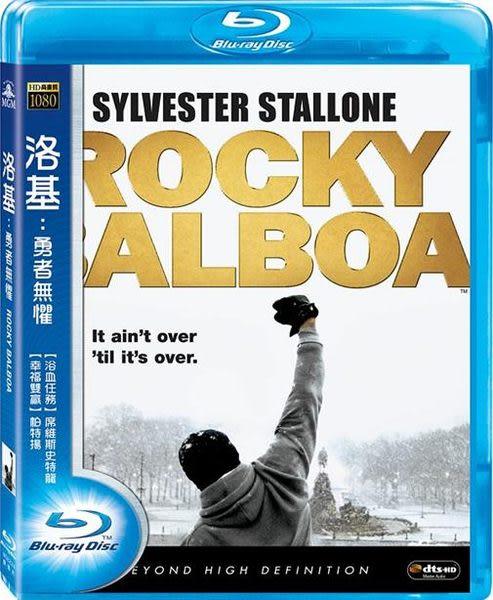 洛基:勇者無懼 藍光BD Rocky Balboa  (音樂影片購)