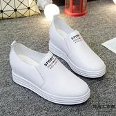 厚底休閒鞋一腳蹬棉鞋內增高小白鞋女單鞋秋冬季【時尚大衣櫥】