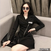連身裙.裙子女裝新款港味復古氣質顯瘦設計感側拉鏈小西裝連身裙潮..花戀小鋪