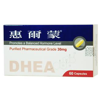專品藥局 惠爾蒙 膠囊 60粒裝 (含天然、安全及豐富的DHEA) 【2001066】