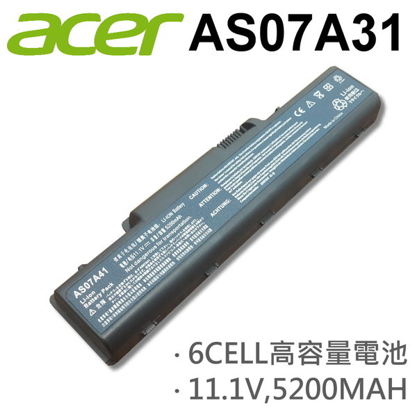 ACER 6芯 日系電芯 AS07A31 電池 ASPIRE 5334 5334-2581 5335 5335Z 5336G 5338 5338-2815 5516 5517 5535
