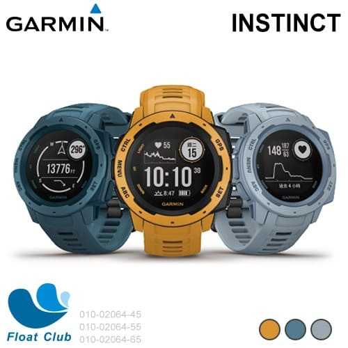 Garmin 本我系列GPS腕錶Instinct GPS Watch 三色 010-02064 (限宅配)