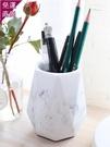 筆筒 創意時尚可愛收納盒韓國ins小清新北歐桌面簡約辦公擺件