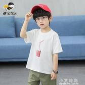 男童短袖T恤2020夏裝新款 兒童圓領體恤衫中大童洋氣印花上衣半袖【小艾新品】