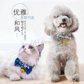 蝴蝶結狗鈴鐺項圈泰迪雪納瑞紳士領結小型犬項鍊寵物飾品  瑪奇哈朵