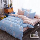 童話風舒柔床包被套組-單人-小兔藍