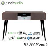 送飛利浦43吋電視【英國Ruark Audio】藍牙/CD/收音機All-In-One 綜合音響系統R7