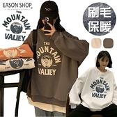 EASON SHOP(GW8497)韓版雪山英文字母印花圓領長袖T恤女上服寬鬆落肩大學T大碼加厚素色長版大碼