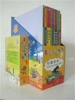 二手書《多元文化繪本第二輯(10本繪本/2本教師手冊/8光碟)》 R2Y ISBN:9860196257