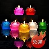 佛燈 電池款七彩琉璃led蓮花燈佛供燈法會佛前燈供長明燈仿真蠟燭