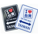 【收藏天地】台灣紀念品*我愛台灣鐵牌冰箱貼(2色)