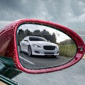 汽機車用後視鏡防水膜/兩入(透明)(汽車100x145mm)